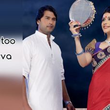 Should Men too fast on Karva Chauth?