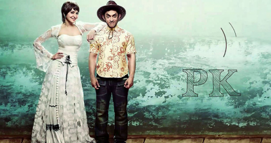 pk the movie