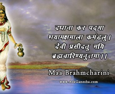 Do prayers for Maa Brahmacharini