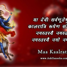 Worship Maa Kalratri on seventh day of Navratri