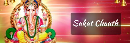 Sakat Chauth: Seeking the Blessings of Lord Ganesha