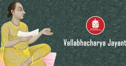 Vallabhacharya jayanti