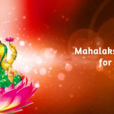 Maha Lakshmi for success